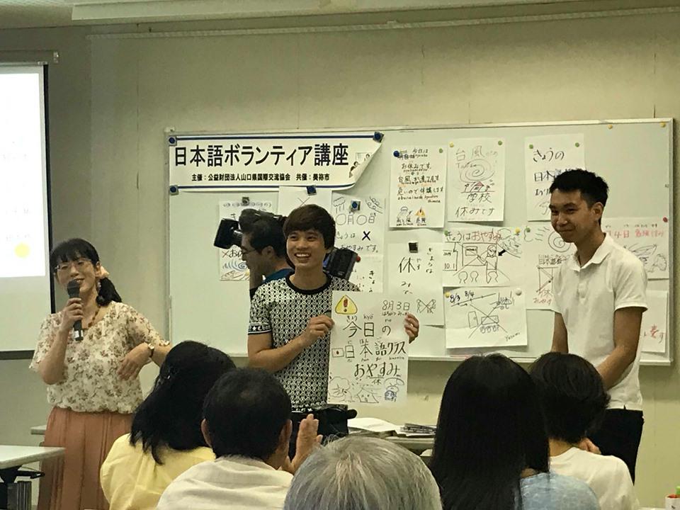 画像:日本語ボランティア