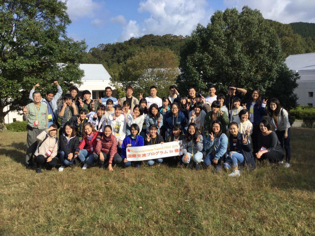 画像:「国際交流プログラムin徳地2019」を開催しました!