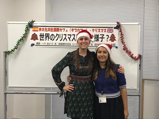 画像:多文化共生国際カフェ(タブカフェ)クリスマス「世界のクリスマスはどんな様子?」を開催しました!