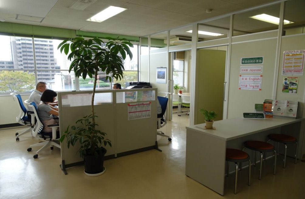画像:やまぐち外国人総合相談センター 多言語相談員募集(ベトナム語)※募集を締め切りました。