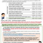 画像:Consultation regarding the Novel Coronavirus