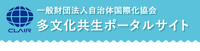 画像:新型(しんがた)コロナウイルスの 病気(びょうき)について / Regarding the new Coronavirus / 关于新型冠状病毒感染症  / Paalala tungkol sa New Coronavirus / Dịch viêm phổi do virus corona chủng mới