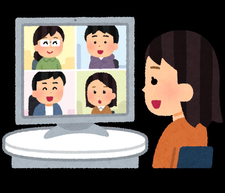 画像:地域日本語学習支援者オンライン情報交換会を実施しました!