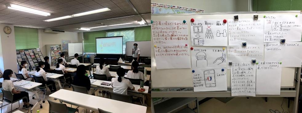 画像:山口県観光スポーツ文化部国際課のインターンシップ生が当協会を訪問しました!