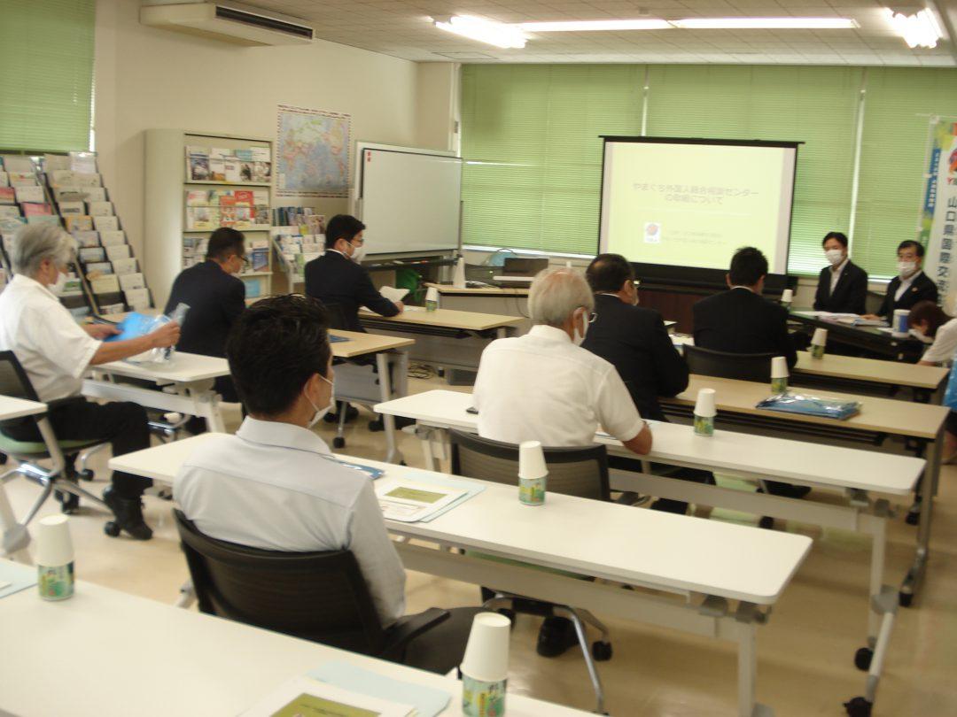 画像:山口県議会商工観光委員会による「やまぐち外国人総合相談センター」の視察が行われました。