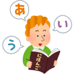 画像:为外国居民开设的日语教室【美祢市】