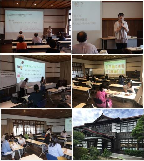 画像:日本語ボランティア入門講座(萩市)を開催しました