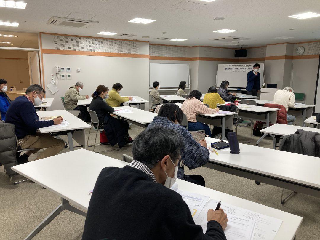 画像:令和2年度地域日本語教育推進事業「日本語ボランティアスキルアップ講座(岩国市)」を開催しました♬