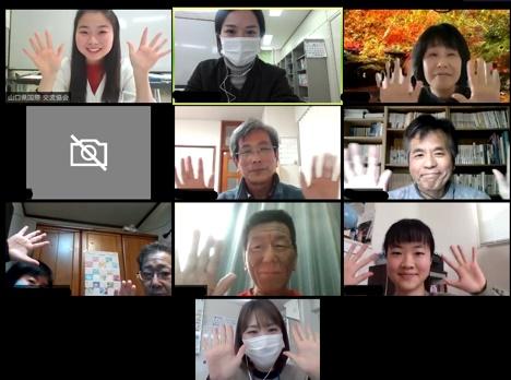 画像:オンライン英会話講座を開催しました!