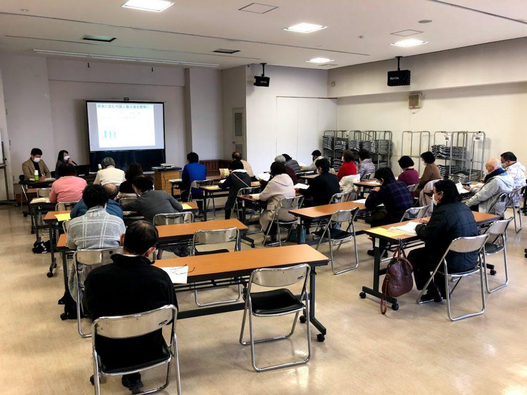 画像:令和2年度地域日本語教育推進事業(県委託事業)「やさしい日本語講座(柳井市)」を開催しました!