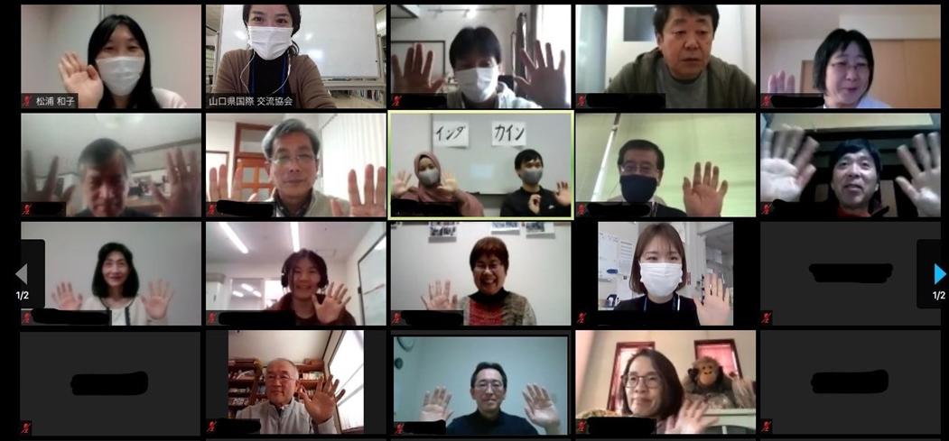 画像:多文化共生講座(オンライン)を開催しました!