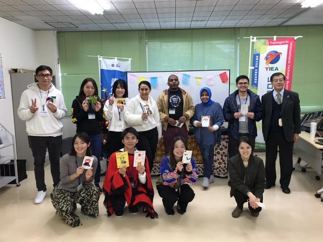 画像:<初・学生企画>国際交流会を開催しました!