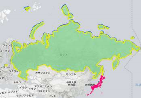 画像:☆山口県国際交流員の楽しいCIRレポートが更新されました(1月号)