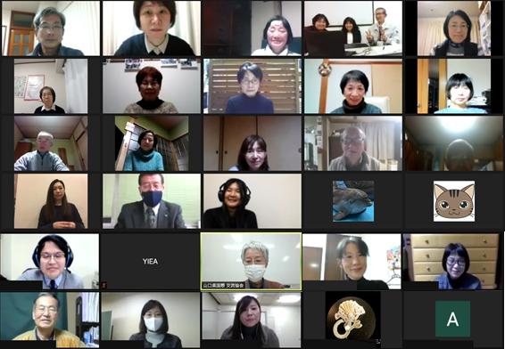 画像:令和2年度地域日本語教育推進事業(県委託事業) 「日本語ボランティアスキルアップ講座(オンライン)」を開催しました!