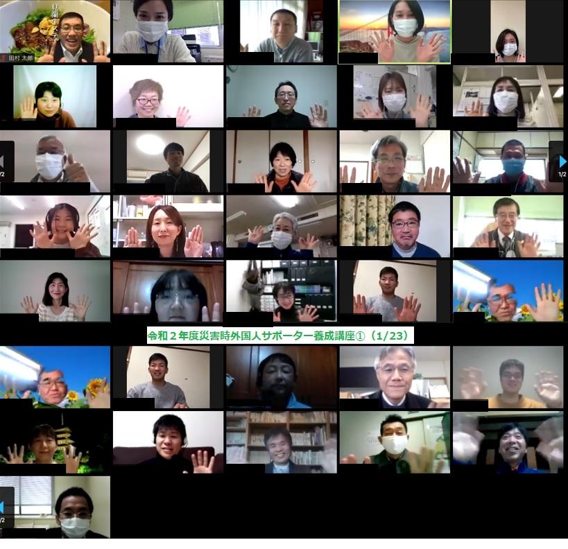 画像:災害時外国人サポーター養成講座①を実施しました!