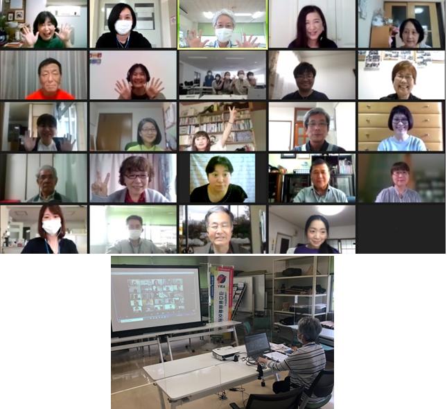 画像:令和3年度「地域日本語教育推進事業」(県委託事業)「地域日本語学習支援者情報交換会(オンライン)」を開催しました!