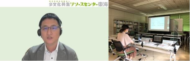 画像:令和3年度地域日本語教育推進事業(県委託事業)「行政職員のためのやさしい日本語講座(オンライン)」を開催しました!