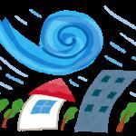 画像:Be on alert for typhoons!(September 16, 2021)